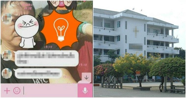 Sekolah Thailand