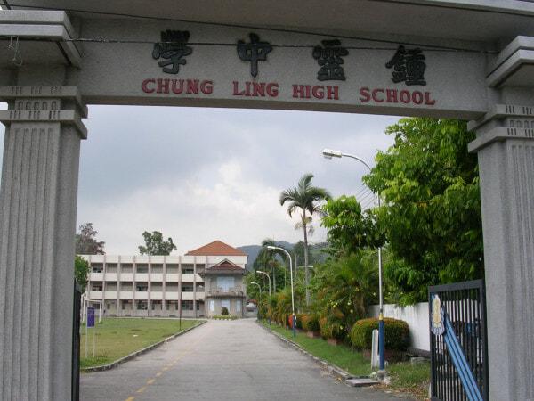 Chung Ling