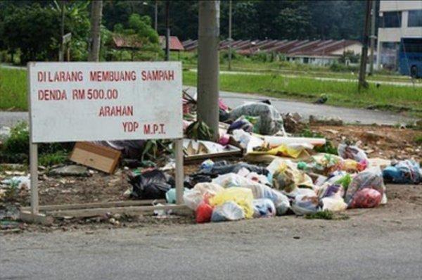 Sampah 1