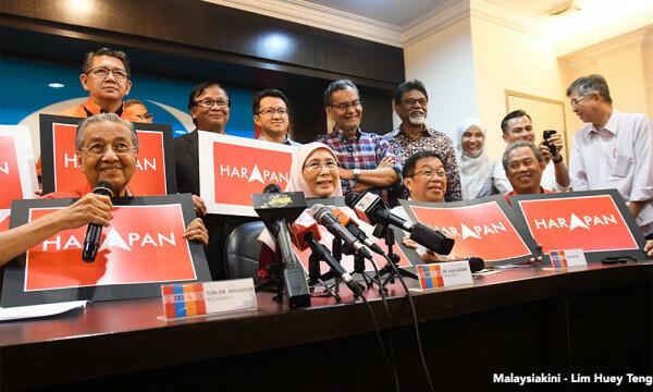 Pakatatn Harapan Credit Malaysiakini