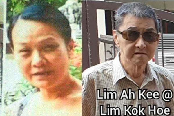 Tan Siew Mee Lim Ah Kee