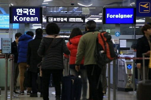 South Korea Jeju Airport Check In Immigration