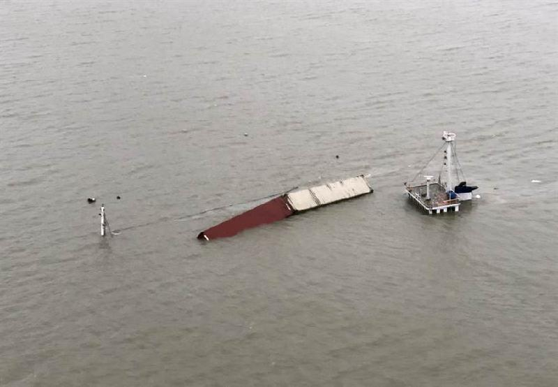 Your Taobao Goods May Be Lost At Sea After Taobaos Cargo Ship Sank World Of Buzz