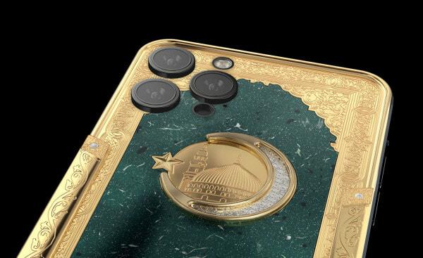 Iphone12 Medina 522