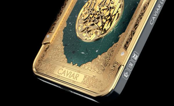 Iphone12 Medina 822