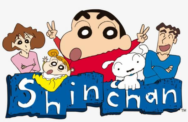 701 7013548 Shin Chan Logo1