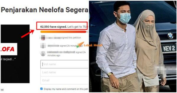 Ft Petisyenlofa