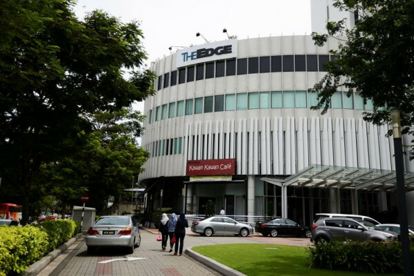 The Company Building S Cafeteria Is Called Kawan Kawan