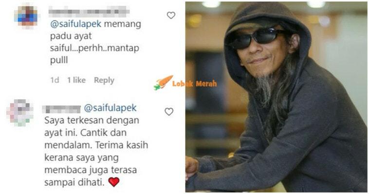 Ft Saiful Apek Komen Posting Uel