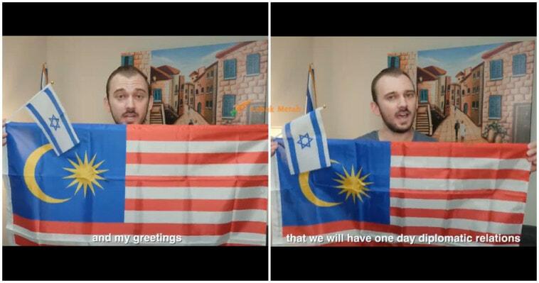 Fi Lelaki Dakwa Malaysia Sokong Israel