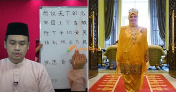 Foot Wanita Fasih Tamil Kantonis