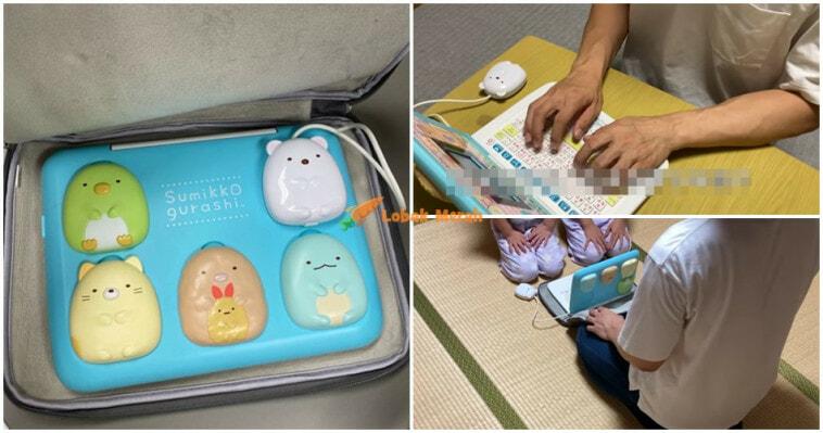 Ft Bapa Pergi Office Laptop Mainan Anak Dalam Beg