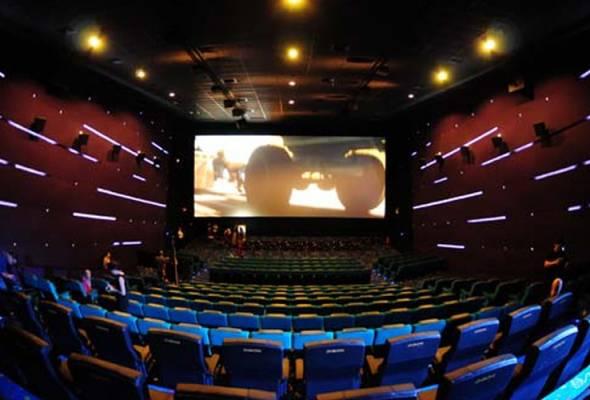 71604036559 Cinemahall