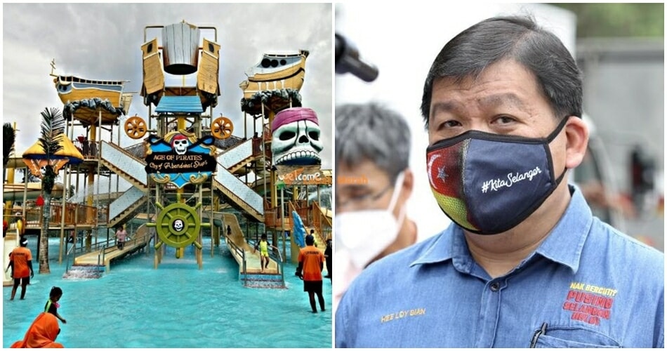 Baucer Pelancongan Selangor