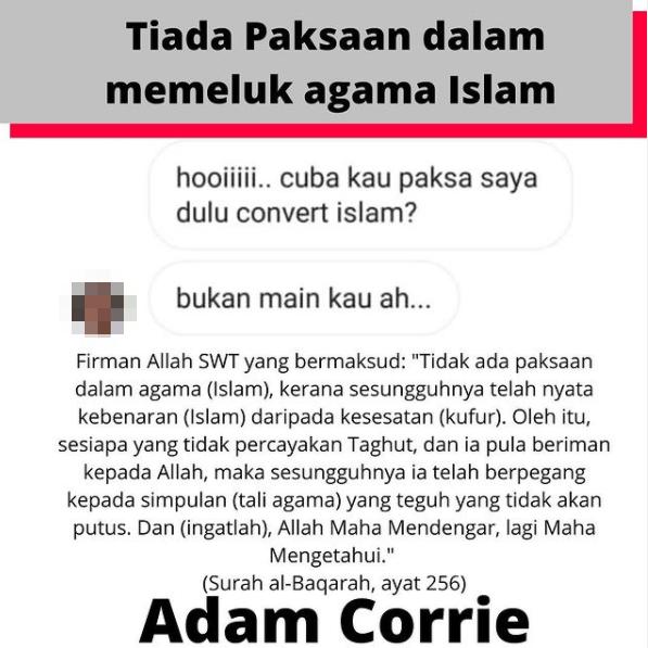 Dm Di Ig Adam Corrie