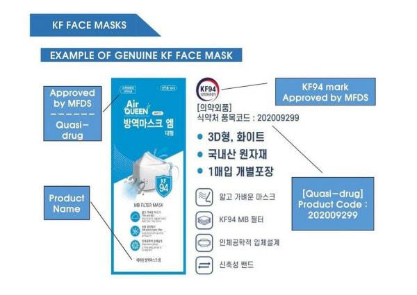 Korea Filter 1